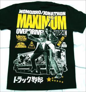 「トラック野郎」Tシャツ(背面)