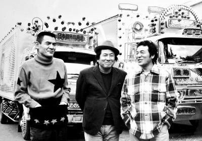「トラック野郎」撮影中の菅原文太さん、鈴木則文監督、愛川欽也さん(左から)=宮﨑靖男さん提供