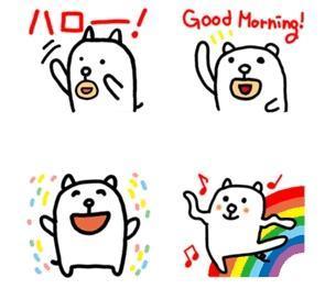 田辺誠一「画伯」のスタンプ「かっこいい犬」