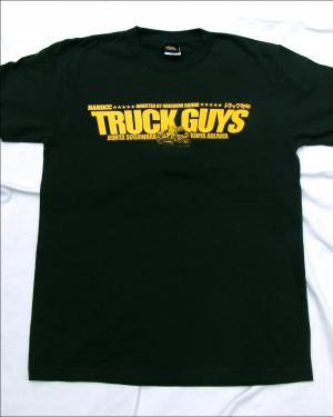 「トラック野郎」Tシャツ(前面)