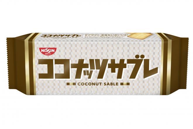 ココナッツサブレの現在のパッケージ=日清シスコ提供