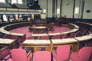 名古屋市議会の議場=1997年3月27日