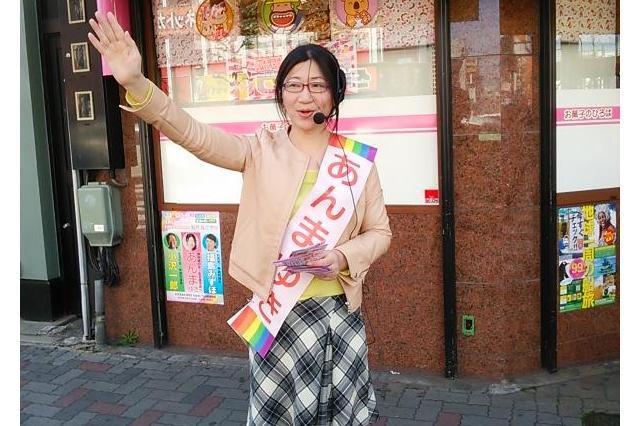 名古屋市議選に女性として立候補を予定する安間優希氏