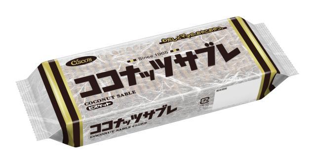 2010年ごろのパッケージ=日清シスコ提供