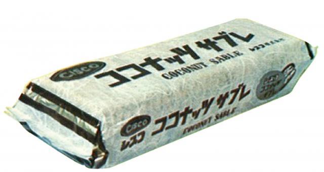 発売当初のパッケージ=日清シスコ提供