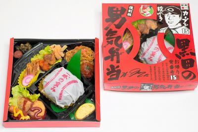 黒田博樹投手の復帰にわく広島。好物という鶏のからあげやだし巻き卵が入った「男気弁当」も登場=広島駅弁当提供