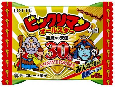 2014年に発売された、30周年を記念した復刻版ビックリマンチョコ