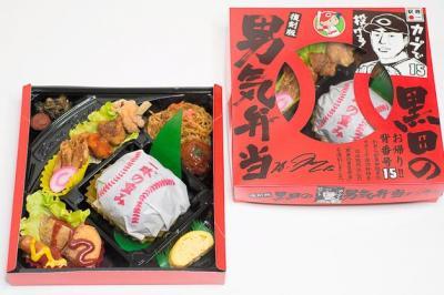 黒田博樹投手の好物という鶏のからあげやだし巻き卵が入った「復刻 黒田の男気弁当」=広島駅弁当提供