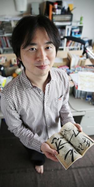 NARUTOの執筆を終えた岸本斉史さん=2014年10月