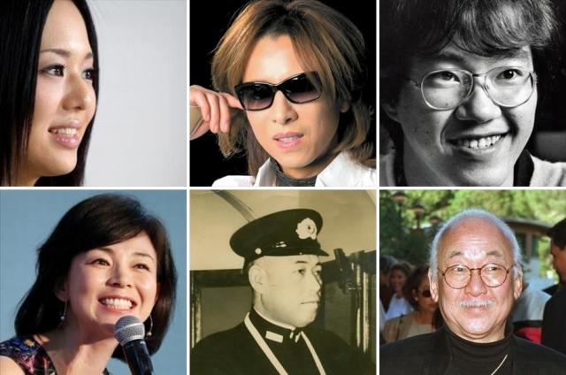 海外で知られている日本人ランキング、意外な人の名前も・・・