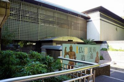 横浜市にある金沢文庫