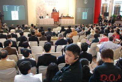 クリスティーズ中国美術品オークション会場=2008年12月、香港