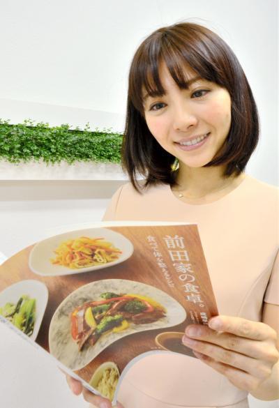 「前田家の食卓。」を出版した、成嶋早穂さん=広島市安佐南区