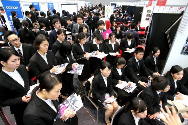 大勢の学生が詰めかける合同企業説明会。この就活風景が変わるかも?