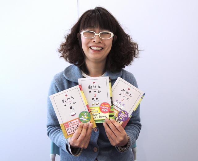 担当編集者の高橋香澄さん