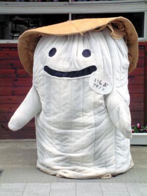 桜川市・石匠の見世蔵組合のゆるキャラ「いしおさん」