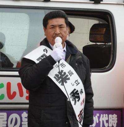 2011年の夕張市長選で街頭演説をする羽柴秀吉氏