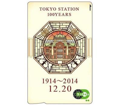 東京駅開業100周年記念Suica=JR東日本提供