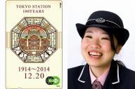 東京駅100年記念Suicaをデザインした鈴木裕理子さん