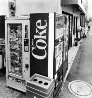 街角のポルノ雑誌自動販売機=1985年10月