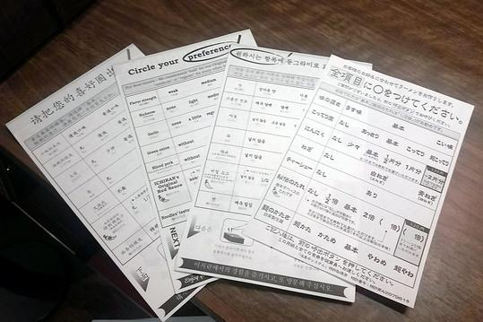 これが、麺のかたさなどを4カ国語で指定できる一蘭の注文票だ!