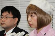 保釈後の記者会見に臨む漫画家のろくでなし子さん(右)と山口貴士弁護士=2014年12月26日、都内の弁護士事務所、竹谷俊之撮影
