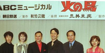 火の鳥役の庄野真代(左から2人目)、我王役の萩原流行(同3人目)ら、ミュージカル「火の鳥」の出演者=2000年6月、大阪市北区で
