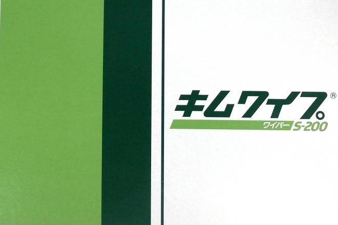 キムワイプの側面。緑のラインが印象的