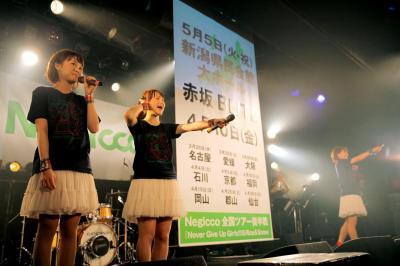 NGT48発足が明らかになった25日、東京都内でワンマンライブをしていたねぎっこも全国ツアーの日程を発表した=2015年1月25日、タワーレコード提供
