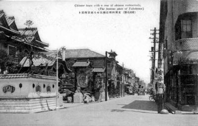 1935(昭和10)年ごろの横浜・中華街大通り入り口の絵はがき(横浜開港資料館所蔵)