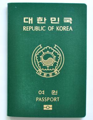 韓国のパスポート