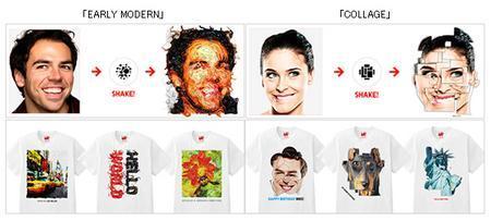 Tシャツのデザインでは、こんな加工もできます