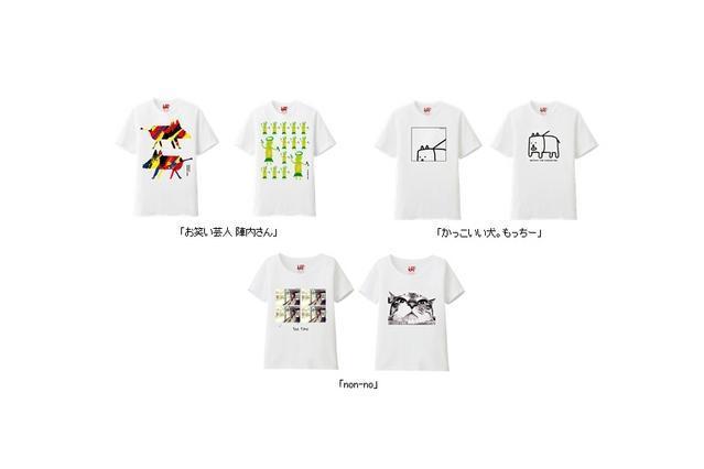 「UTme!マーケット」開設に合わせ、芸能人らとのコラボでデザインされたTシャツ=ユニクロ提供