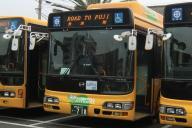 本日5月8日に運行予定の長渕剛さんライブのための臨時バス。側面の文言は当日のお楽しみとのこと
