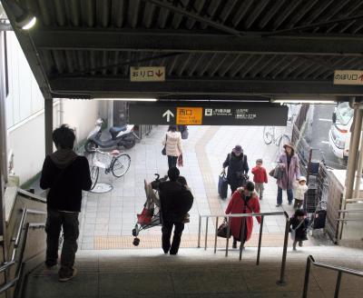 ロータリーからは300メートル以上も離れたところにある菊名駅