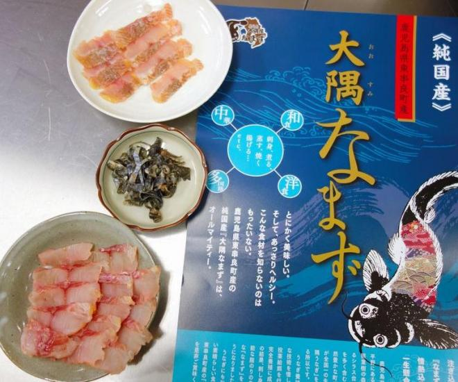 養殖ナマズは生食できる。あぶり、皮の湯引き、刺し身(上から順)と料理法も多彩だ。刺し身はプリプリしたタイのような食感。臭みはなく、まったりしたくちどけだった