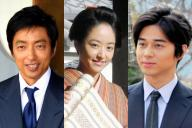 小田村文助を演じる大沢たかおさん(左)、井上真央さん演じる文(中)、久坂玄瑞を演じる東出昌大さん(右)