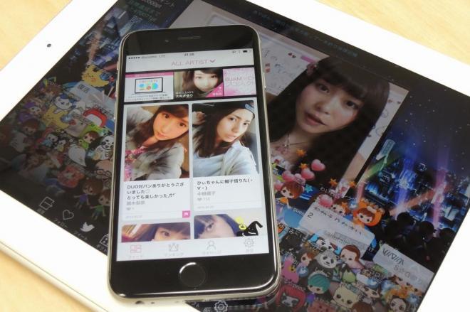 アイドルを応援するアプリが拡大。写真や動画、メッセージなどでファンが応援している