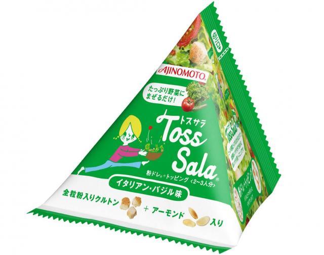 TossSala® トスサラ(イタリアン・バジル味)
