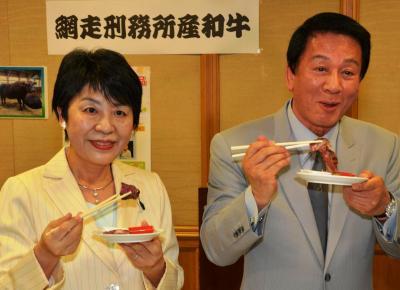 杉良太郎さん(右)と上川陽子法務大臣=法務省