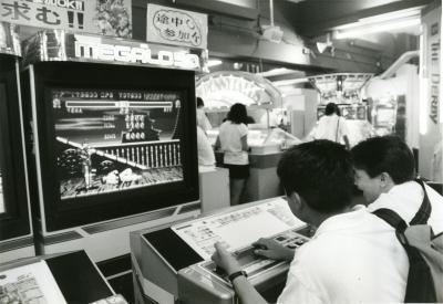 1992年、「ストリートファイターII」が大ブームだったころの東京・渋谷のゲームセンター