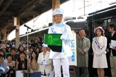 JR函館駅で一日車掌をつとめた氷川きよしさん=2005年4月24日