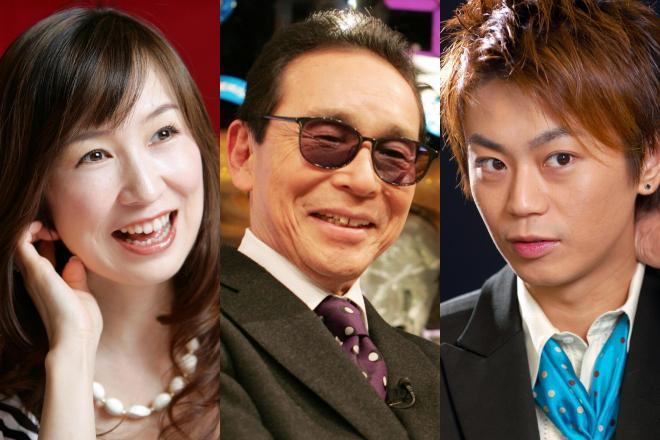 (左から)同じ中学校出身の森口博子さん、タモリさん、氷川きよしさん