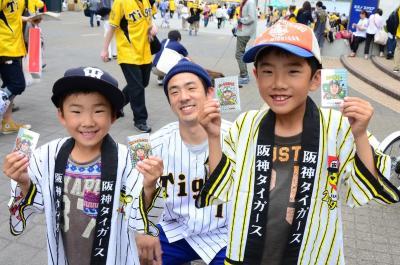 親子で大興奮の阪神ファン