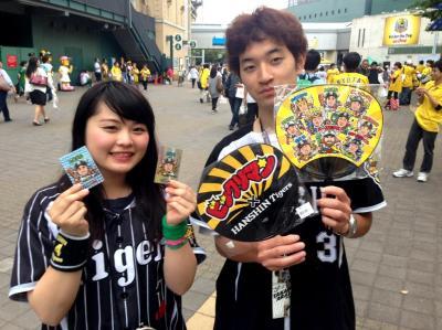 阪神タイガースと「ビックリマン」のコラボデーに訪れたファン。若いカップルも大喜び