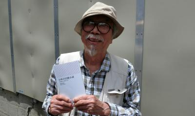 「日本の官能小説」の著者、永田守弘さん。日本の官能小説研究の第一人者