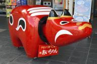 「赤べこ」発祥の地、福島県柳津町の「道の駅」にある「赤べこ」=2014年10月17日