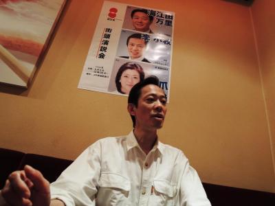 新宿区議選に立候補した李さん。海外メディアからの取材も多く受けた