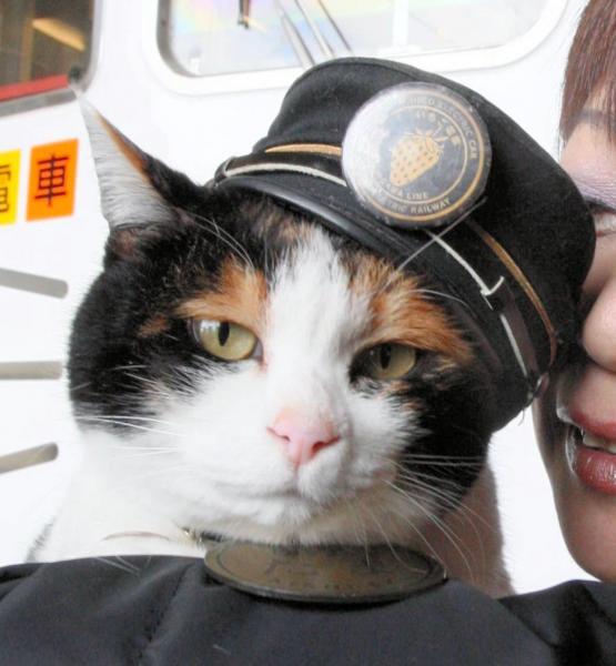 【2009年3月】たま駅長