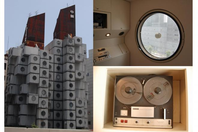 中銀カプセルタワービルの特徴的な円窓。内部にはレトロなオーディオ機器も
